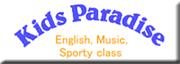 kidsparadise